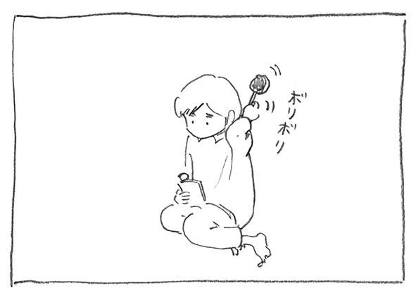 7-ボリボリ