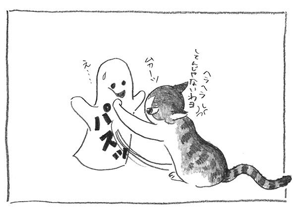 12-李子ボコる