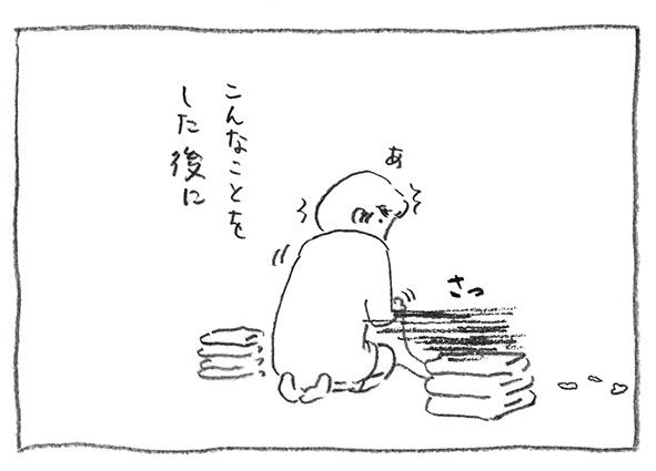 10-消える