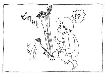 001-びくう