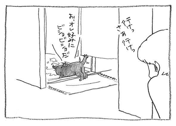 4-オレ好み