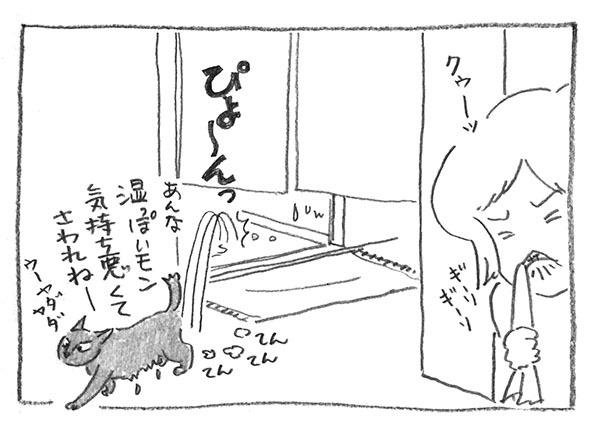 8-さわれねえ