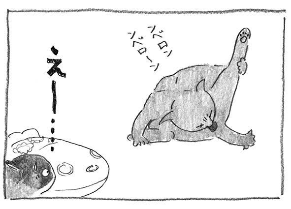 14-え〜〜汗