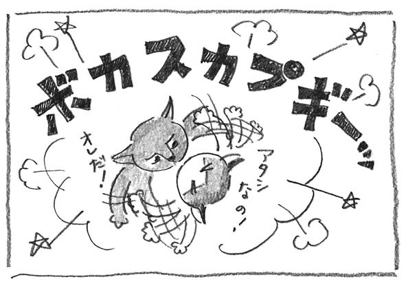 7-プギプギ