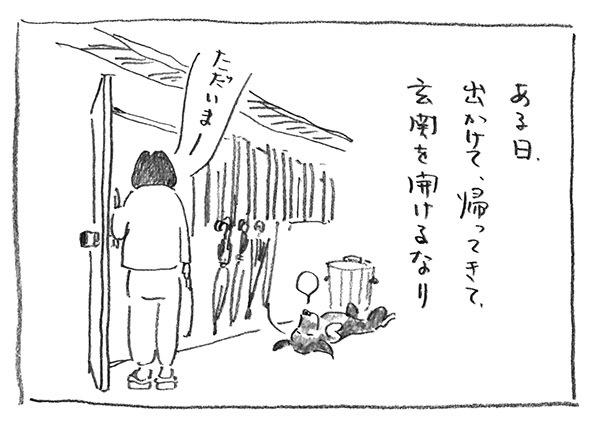 7-玄関開けるなり