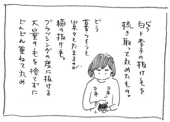 14-出自
