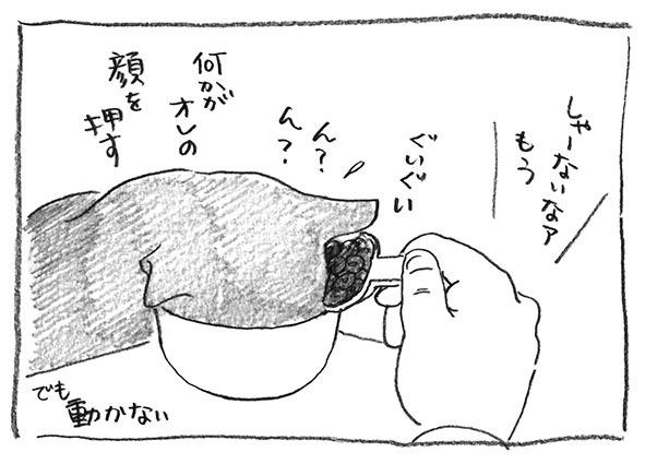 8-みっちり