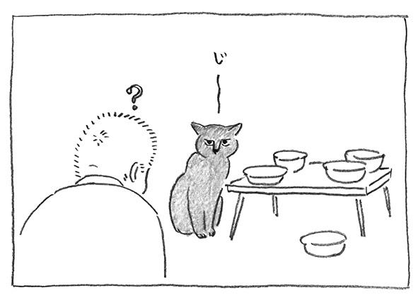1-びゃくがジ〜