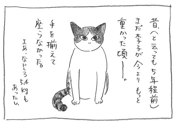 1-李子昔