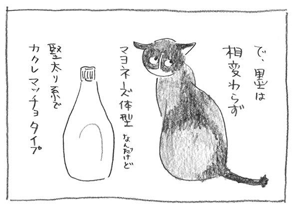 6-墨あいかわらず