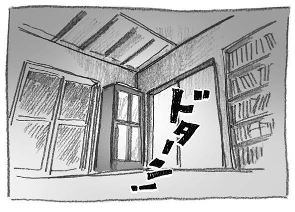8-突如の音