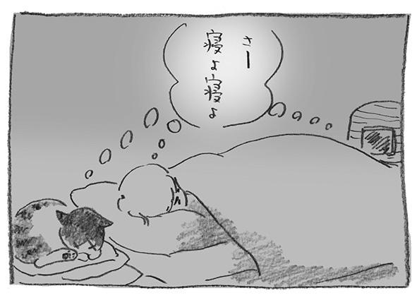 5-寝よ寝よ