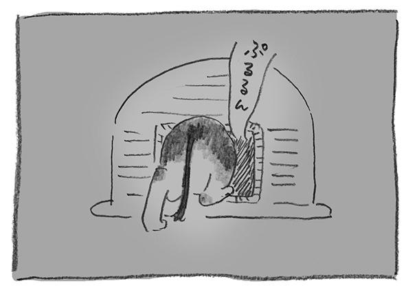 26-ぷるるん