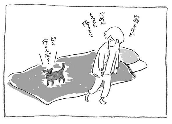3-寝るけど