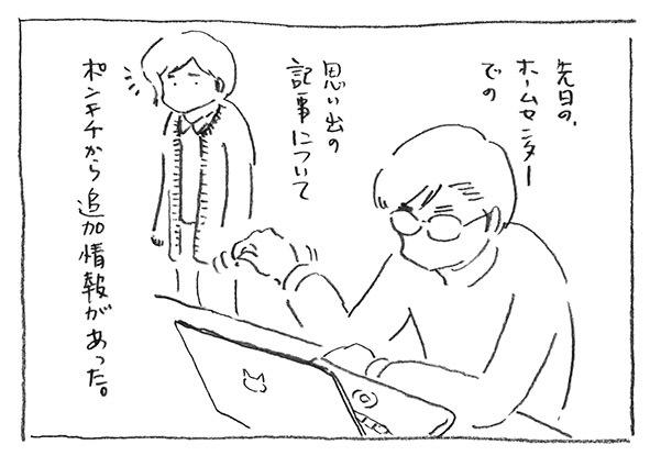 1-追加情報