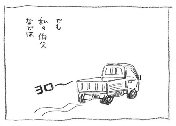 2-軽トラ