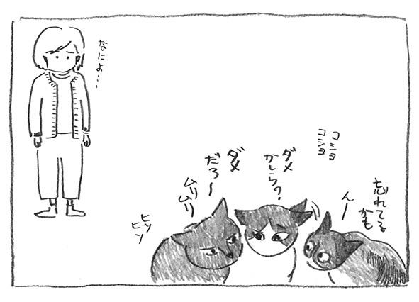 10-相談