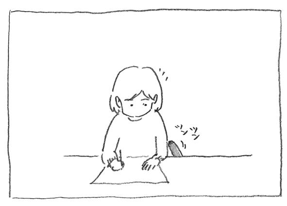 2-ツンツン