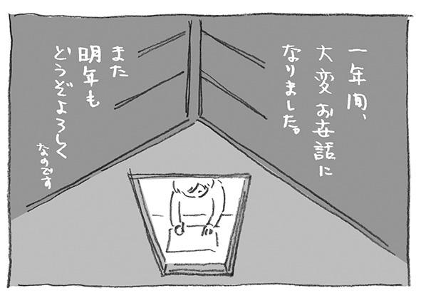 18-ありがとう
