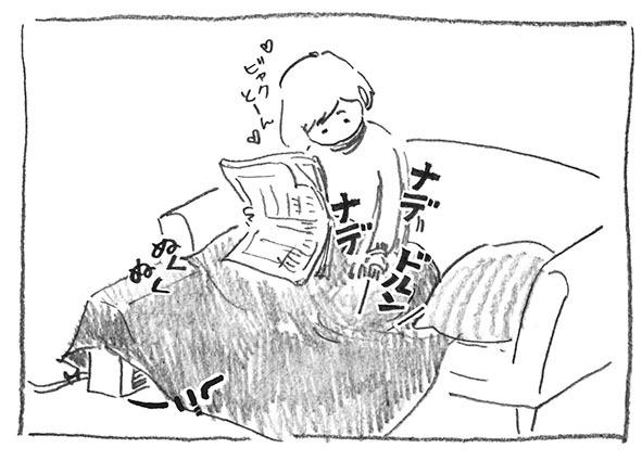 10-ナデナデ