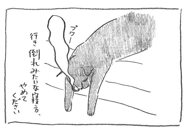 14-行き倒れ