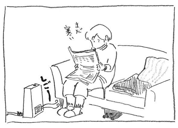 4-白椅子下