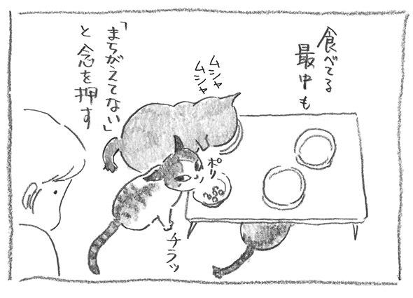 3-念押す
