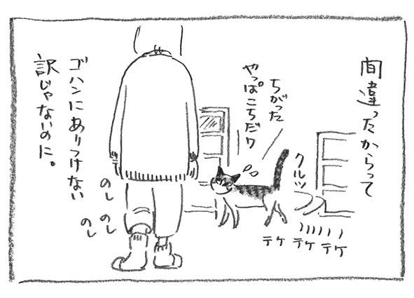 4-やっぱこっち