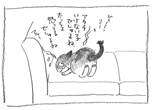4-いけない子