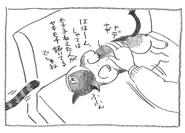 1-はは〜〜ん