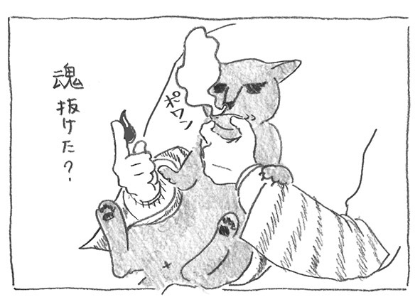 5-魂抜け