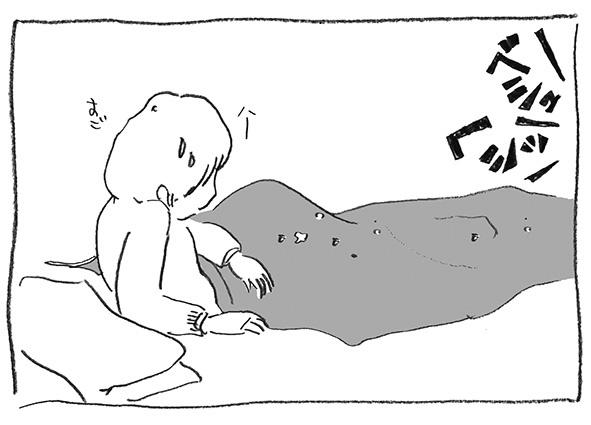 6-はーすご