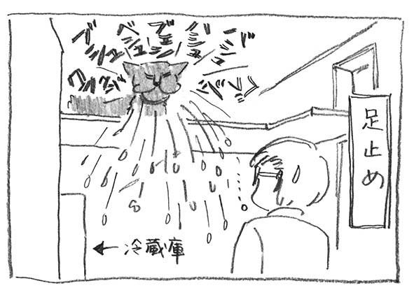 5-足止め