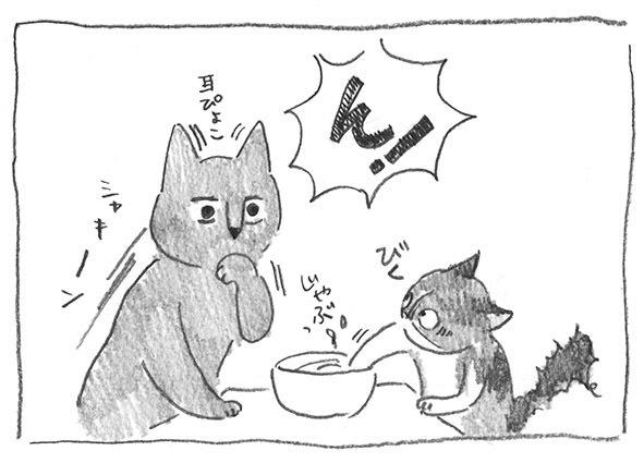 2-耳ぴょこ