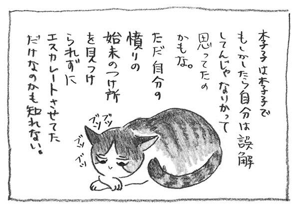 7-憂鬱李子
