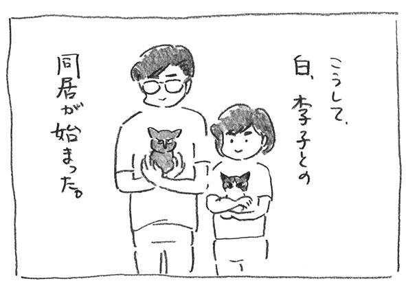 4-こうして