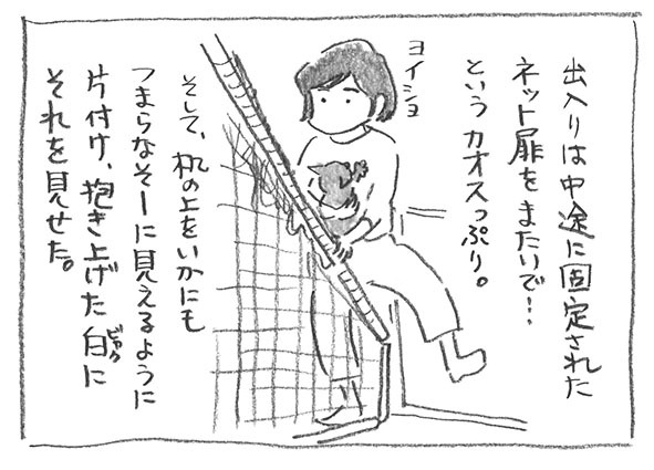 4-カオスっぷり