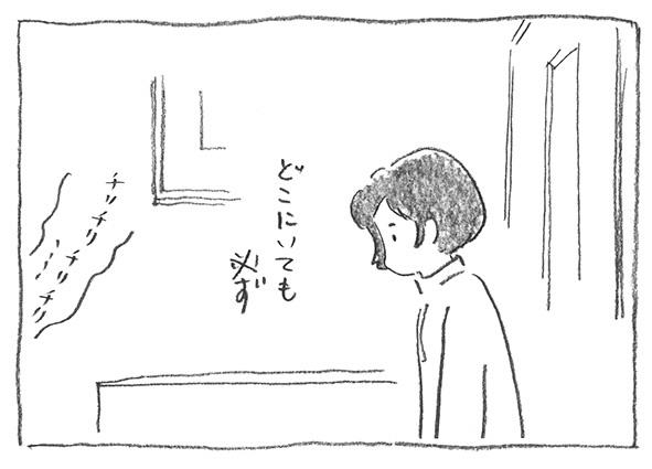 2-どこにいても