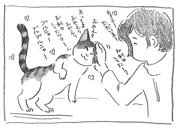 4-ただいま李子