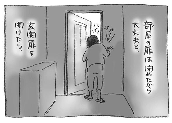 5-玄関開けた