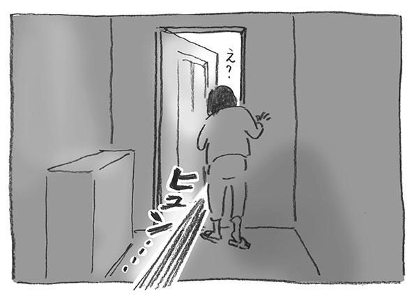 6-ひゅんっ
