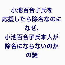 2017081220282236a.jpg