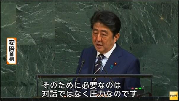 ②安ほ倍がジョンウンコ国を挑発!韓国がジョンウンコ国に人道支援決定!
