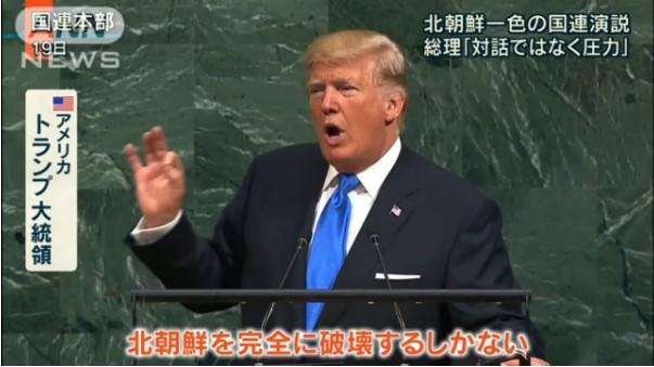 ③安ほ倍がジョンウンコ国を挑発!韓国がジョンウンコ国に人道支援決定!
