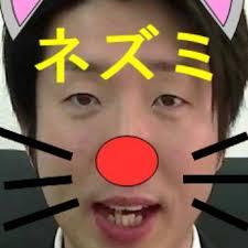 ⑩【2017堺市長選挙】維新をアホの坂田や元AKB元NMBらが応援!