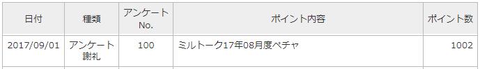 201709300101.jpg