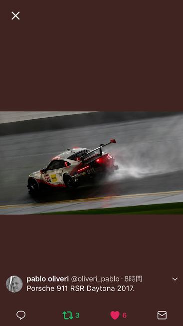 Porscheポルシェ991_2_RSR_tw_20170717