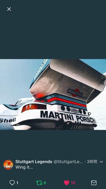 Porscheポルシェ930_Martini_20170819