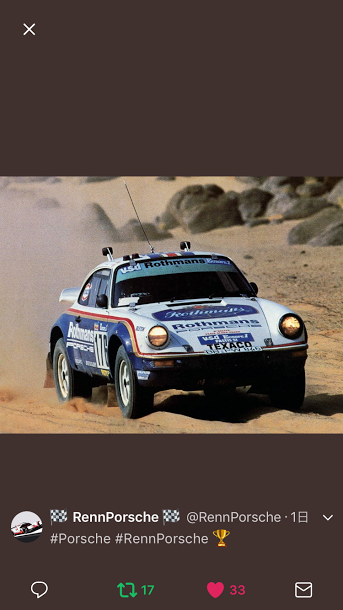 Porscheポルシェ930_Rothmas176_20170819