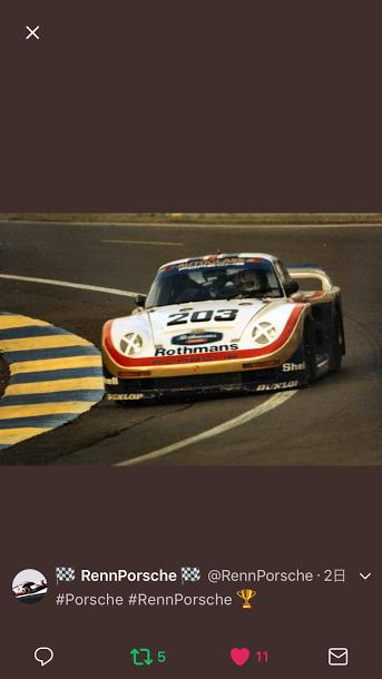 Porscheポルシェ961_tw_20170820